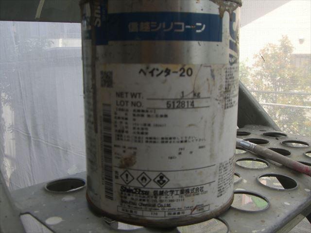 ペインタ-20