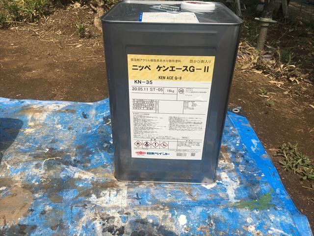 坂東市下出島で一液セラミックシリコン樹脂塗料の水性セラミシリコンで外壁の仕上げ塗り作業