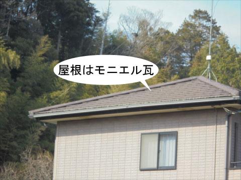センチュリーホーム屋根塗装