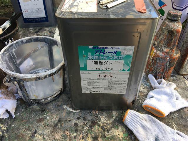 アトレーヌ水性防水材