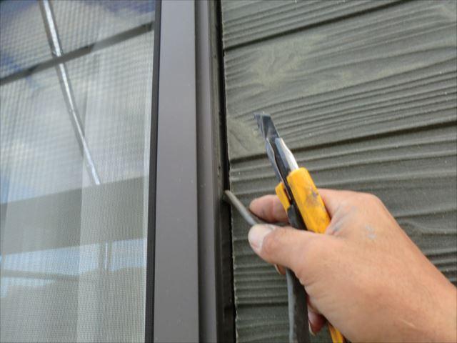 サイディング外壁の再塗装に関する工程のお話ををします。