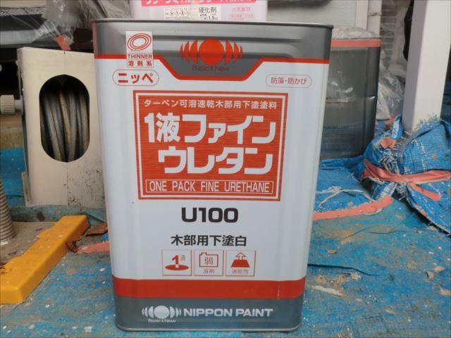 使用材料、1液ファインウレタン木部用下塗り材