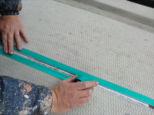 シーリング養生、マスカーテープ