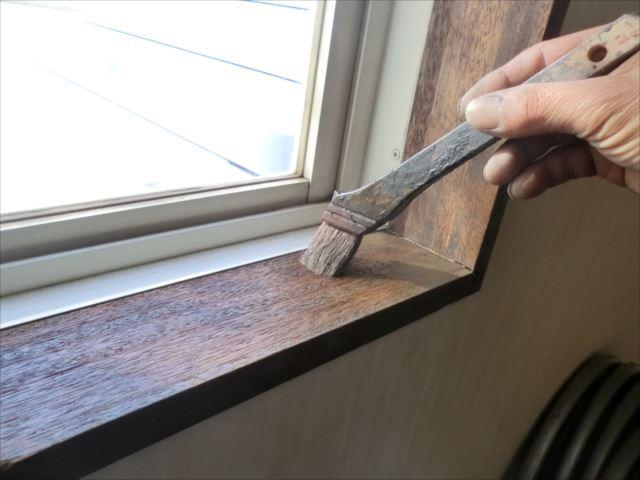 窓枠塗装オイルステイン