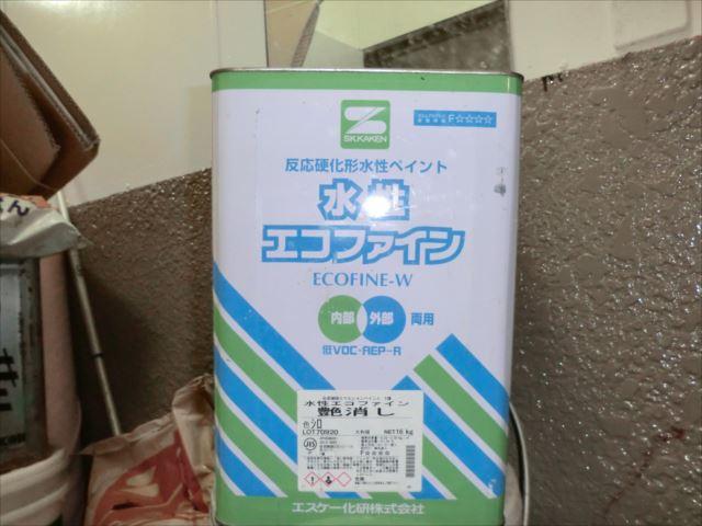 使用材料、水性エコファイン