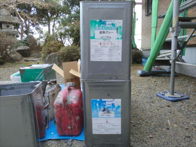 使用防水材、水性アトレーヌ