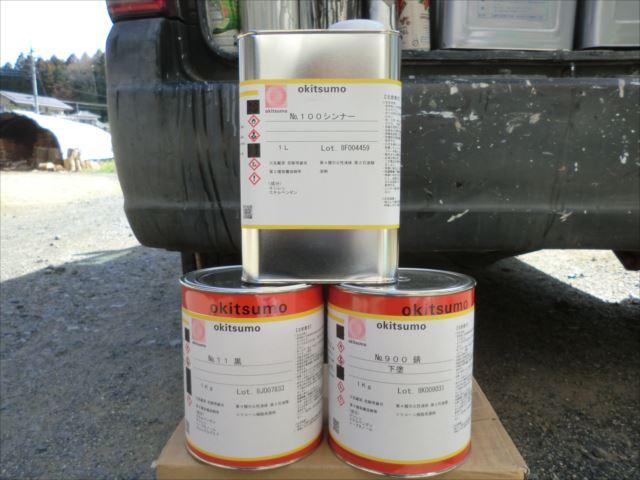 使用材料、オキツモ耐熱塗料