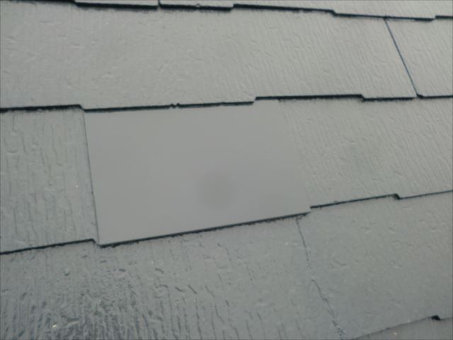 鉄板塗装後、スーパーセランマイルドIR