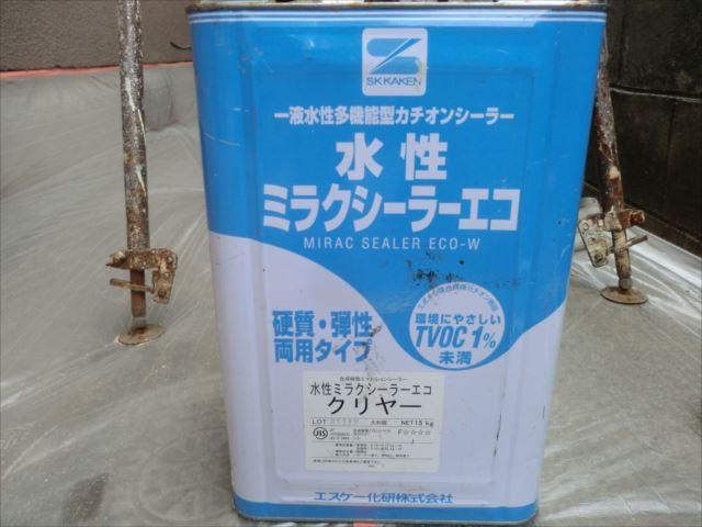 使用材料、水性ミラクシーラーエコクリヤー