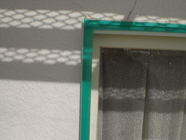 窓養生マスキングテープ