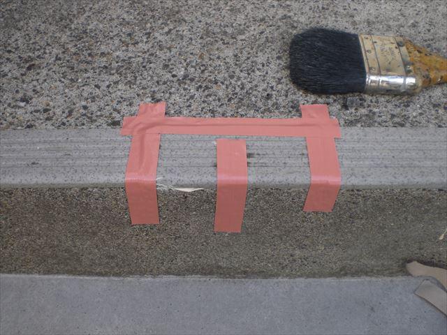タイル貼り付け補修