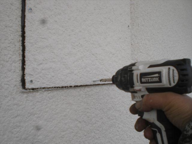 換気扇穴補修