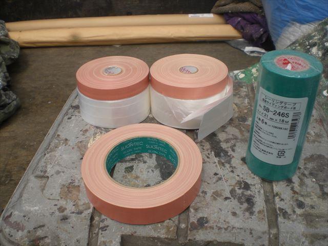 マスカー布テープマスキングテープ