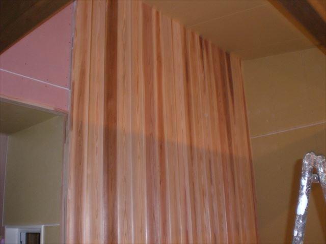 内部 壁面塗装前