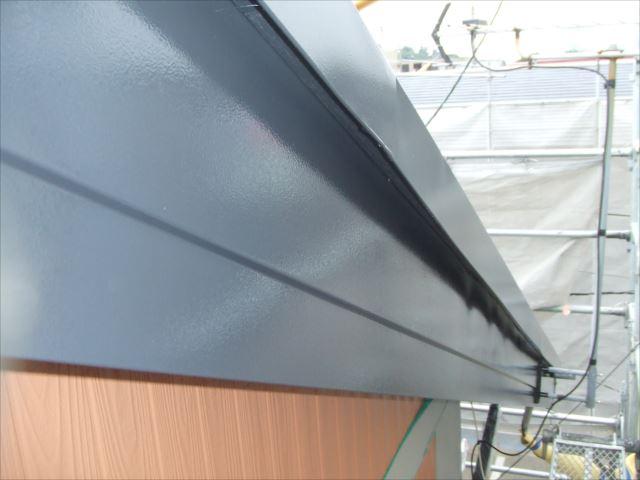 破風板塗装後