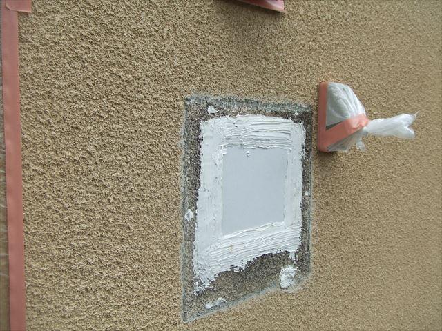外壁吹き付け補修箇所