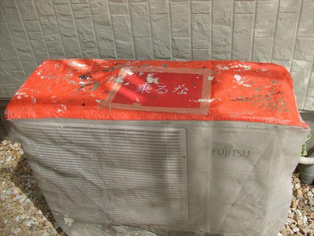 エアコン室外機養生、専用カバー