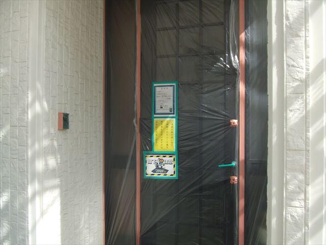 玄関ドア、ビニール養生