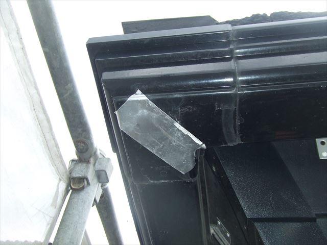 軒樋補修、アルミテープ