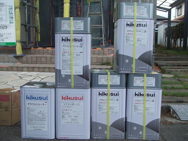使用材料、菊水化学工業