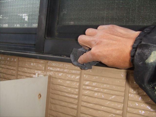 サッシ窓枠掃除、塗料シンナー
