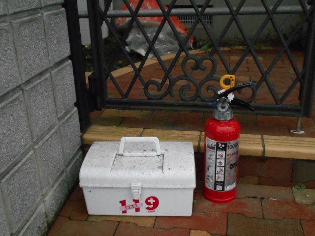 I邸消火器 救急箱