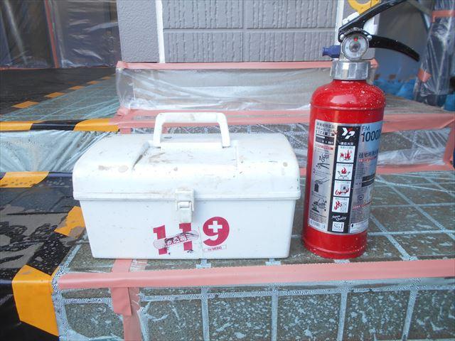 S邸救急箱 消火器