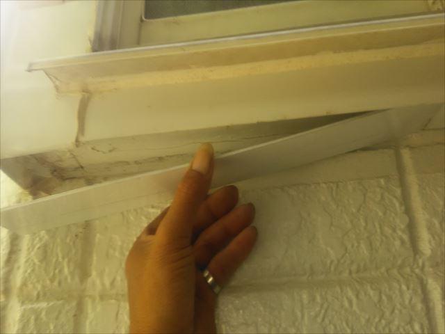 サッシ窓下の補修