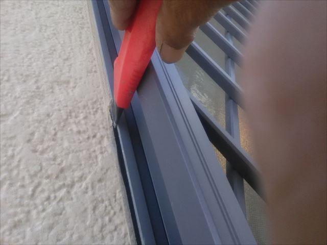 サッシ窓周りシーリング撤去