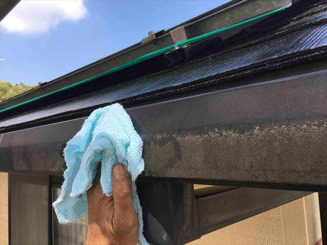 軒樋 雑巾がけ