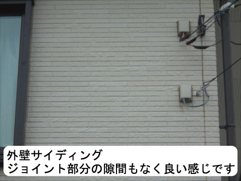 タマホーム 外壁